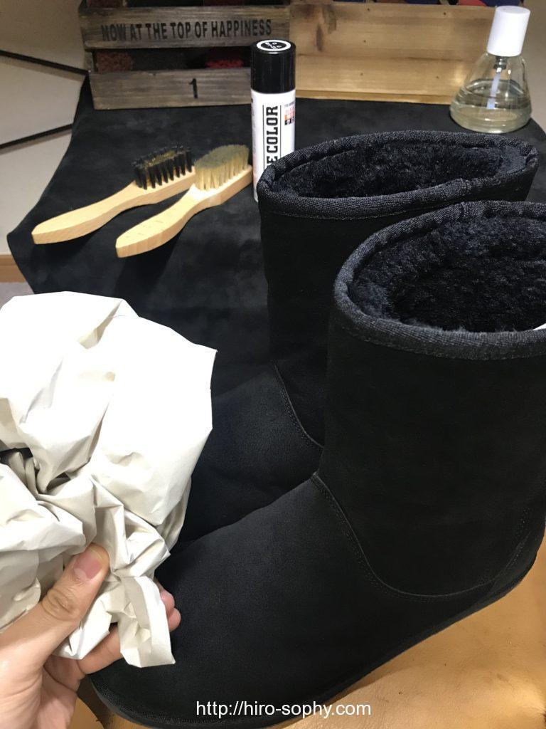 ブーツの中に紙を詰める