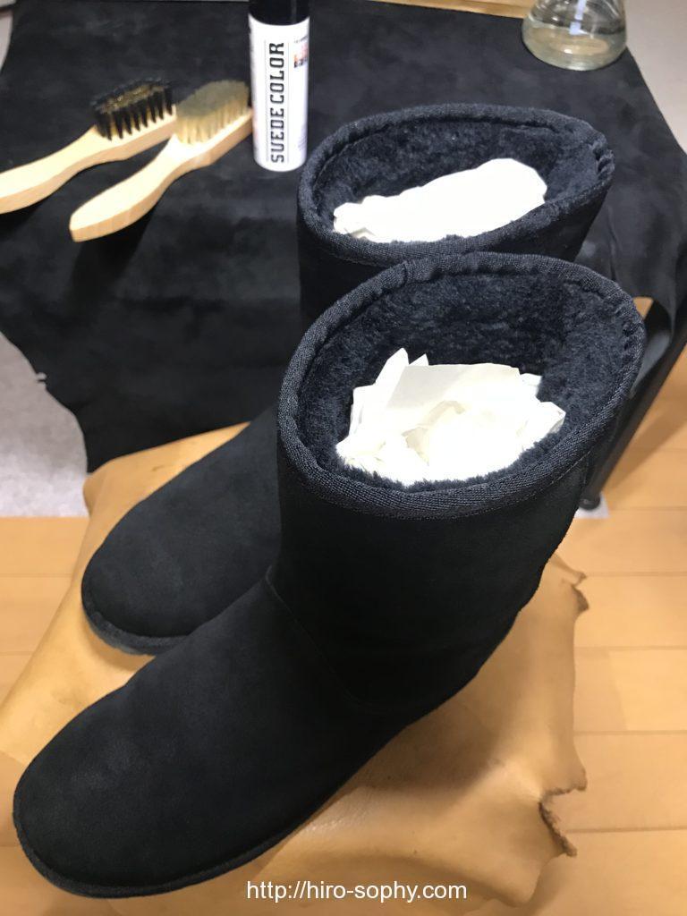 紙を詰めたブーツ