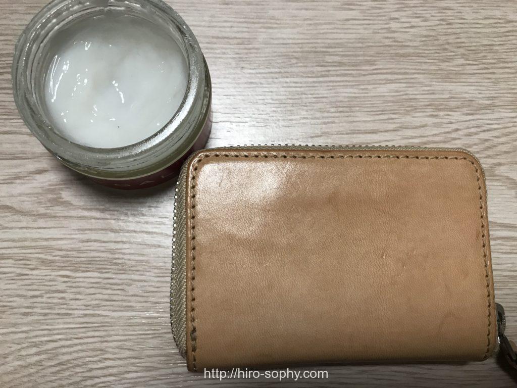ヌメ革のカードケース
