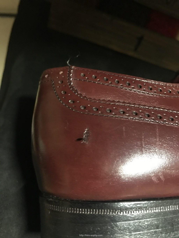 えぐれた革靴