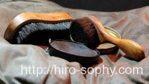 靴磨きセット