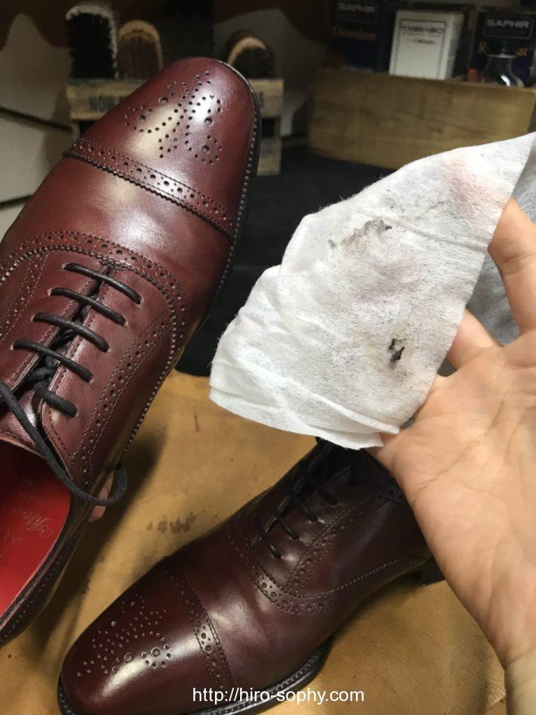 革靴の内側の手入れ