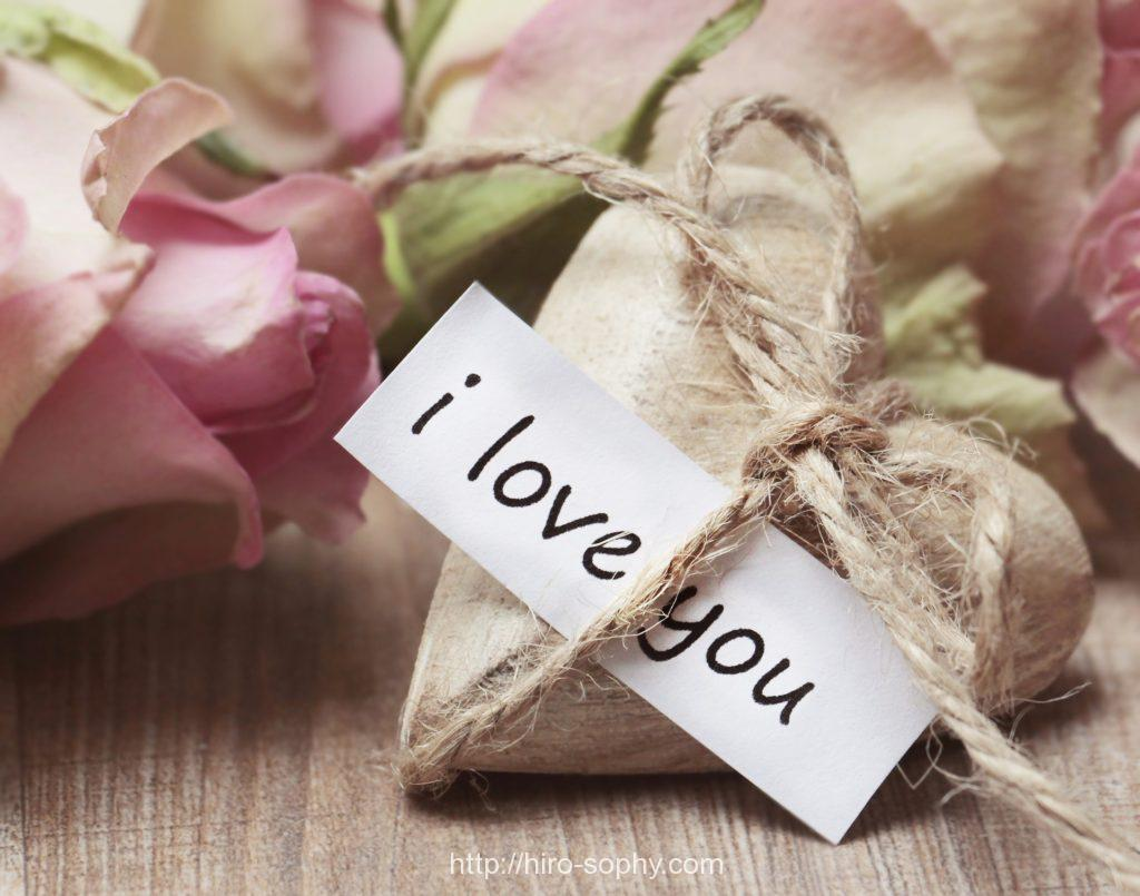 I love youのメッセージカード