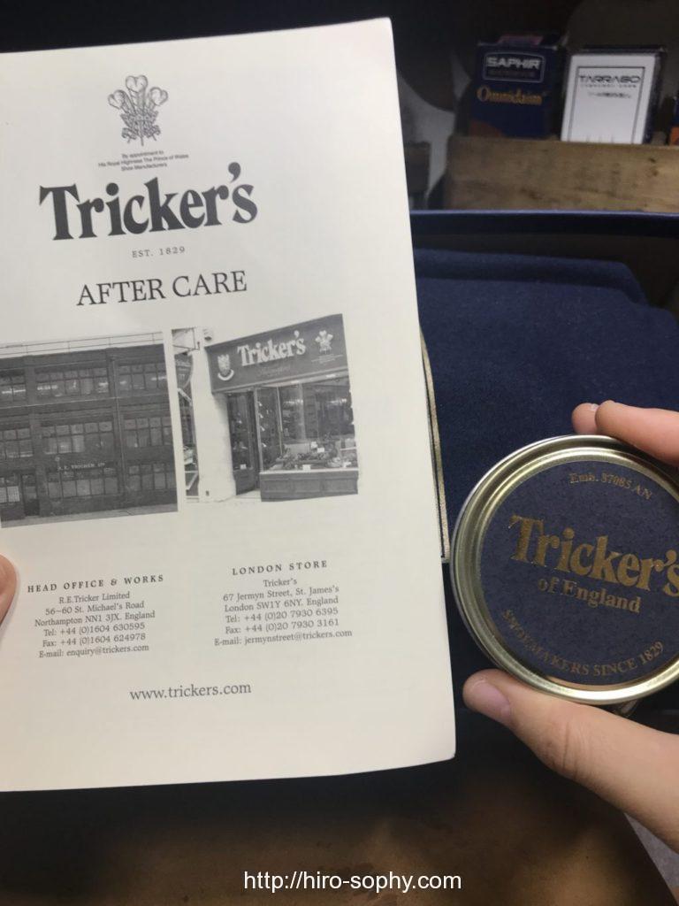Tricker'sの説明書