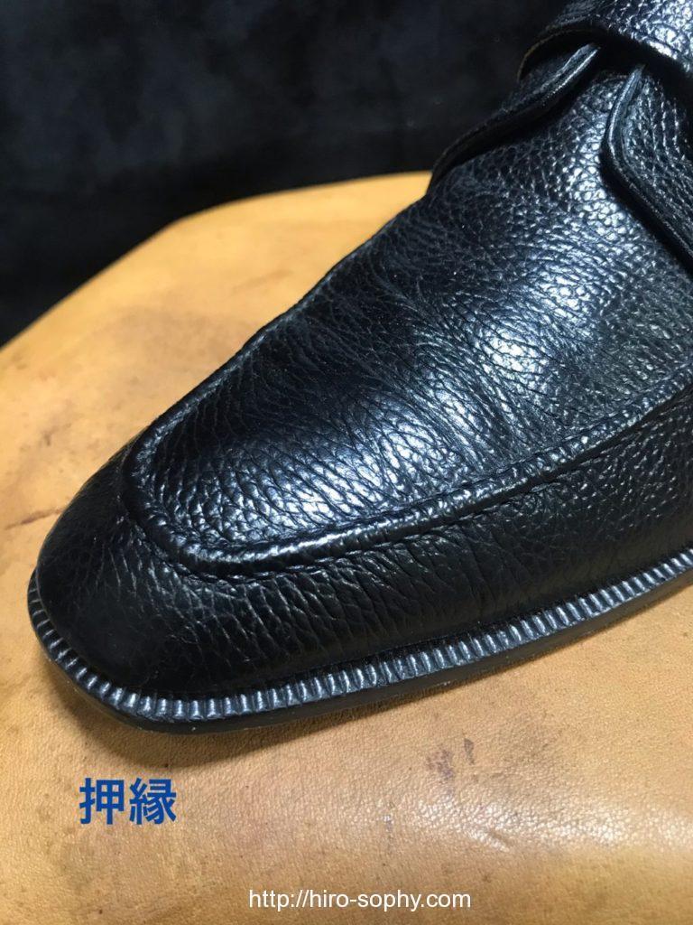 マッケイ製法の革靴のつま先