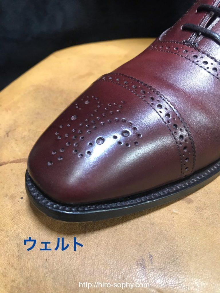 グッドイヤーウェルト製法の革靴のつま先