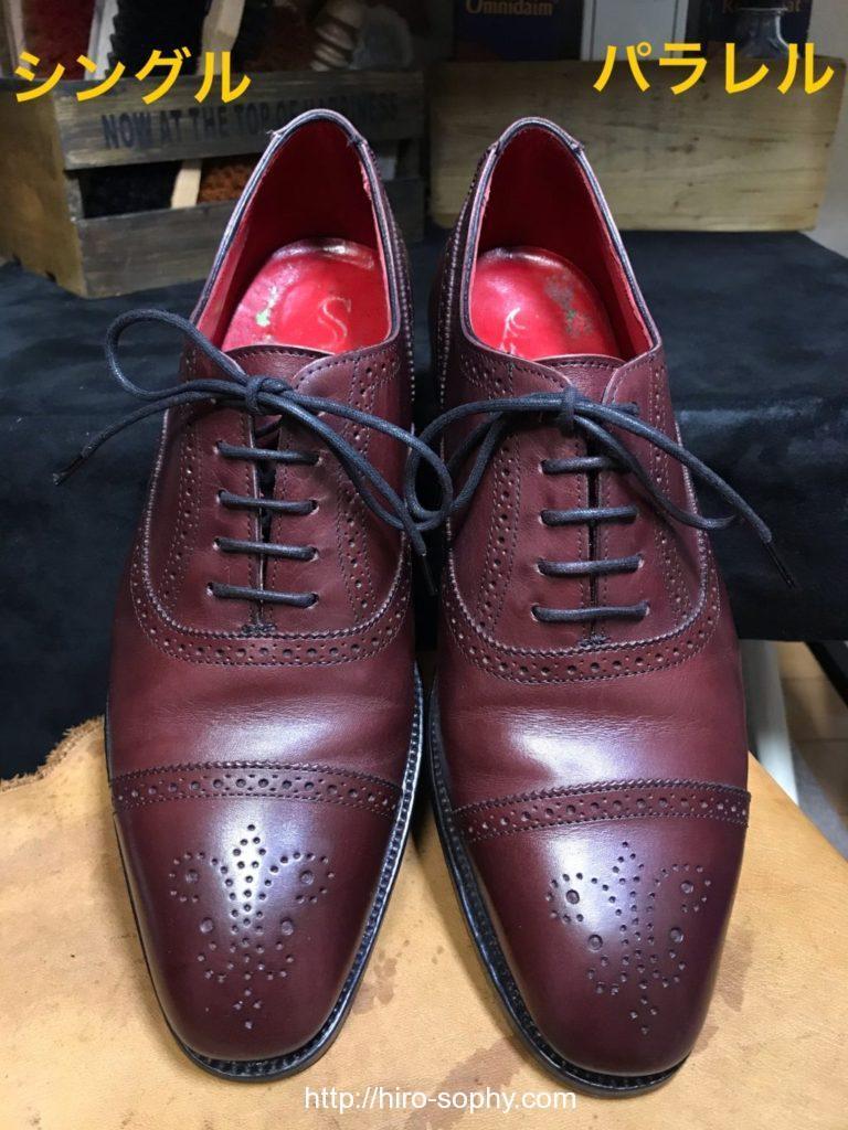 パラレルとシングルで通した革靴