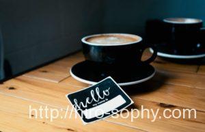 コーヒーカップとメモ