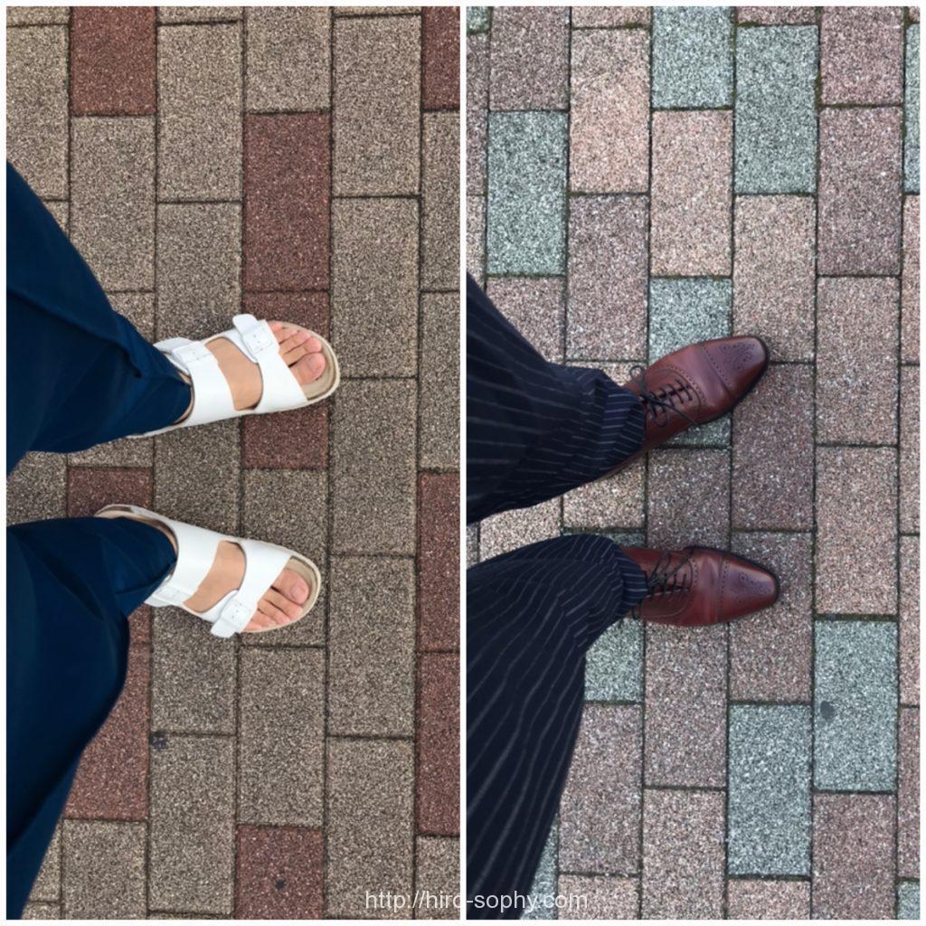 革靴を履く私とサンダルを履く私