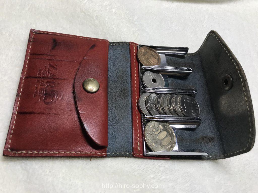 ザリオグランデのコインキャッチャー