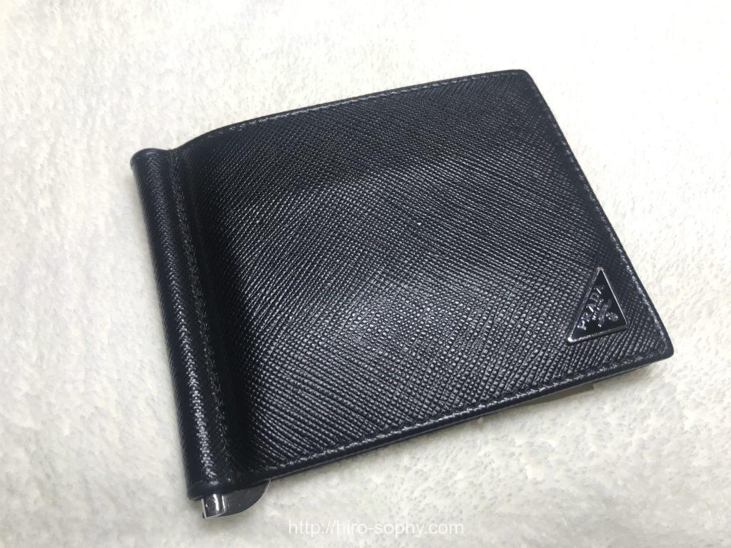 本革のプラダの財布