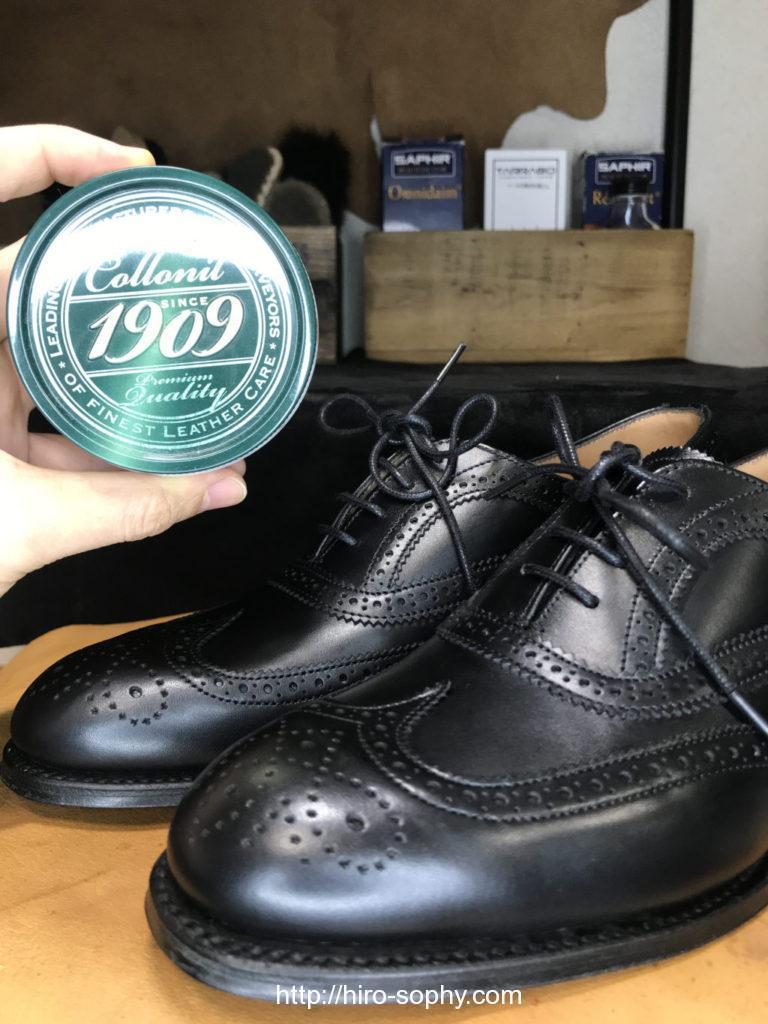 黒い革靴とシュプリーム