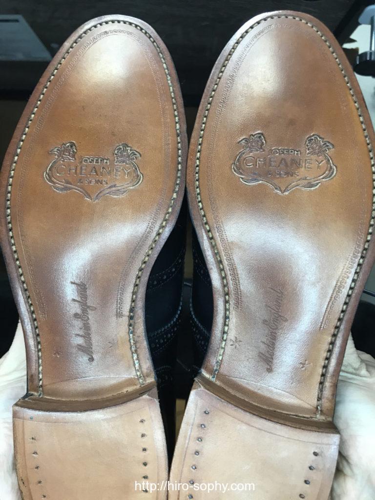 チーニーの靴底