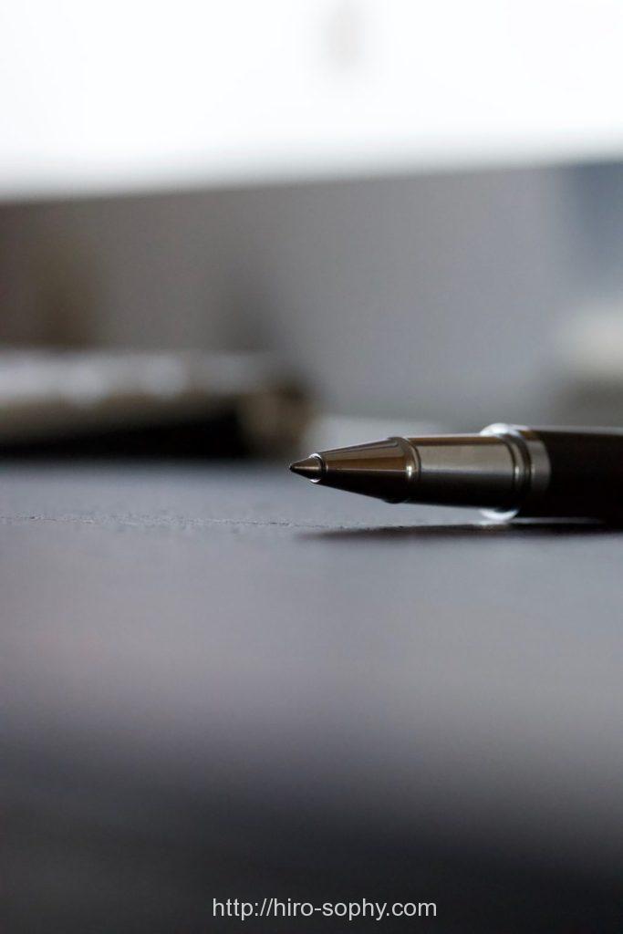 ボールペンの先端