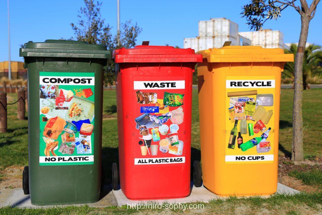 3種類のリサイクルボックス