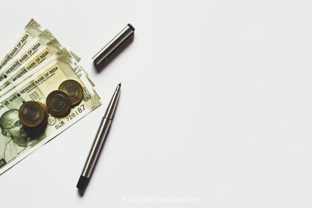 お金とボールペン