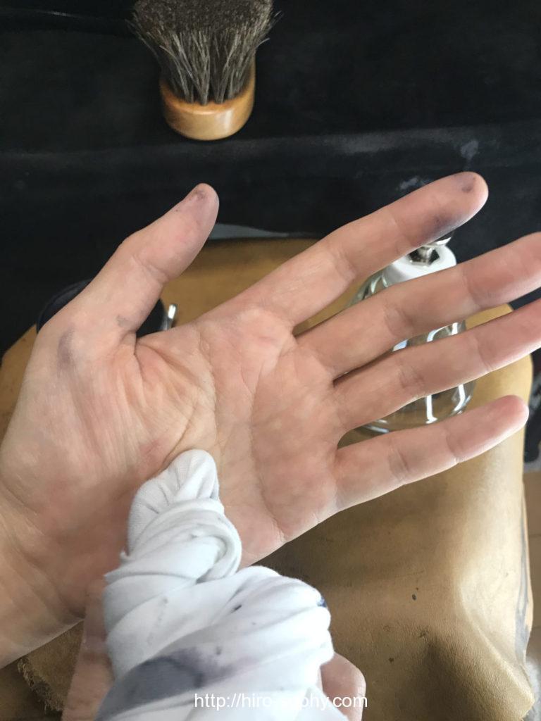 水分量を掌で調節する