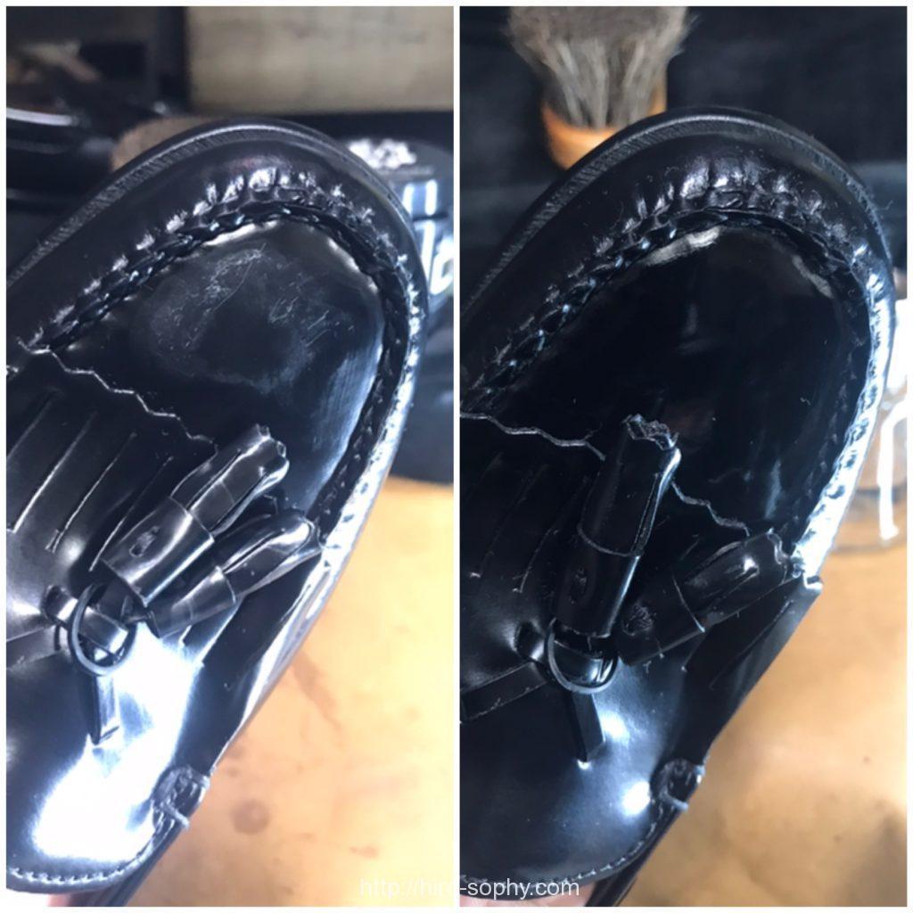 樹脂剥がれのビフォーアフター