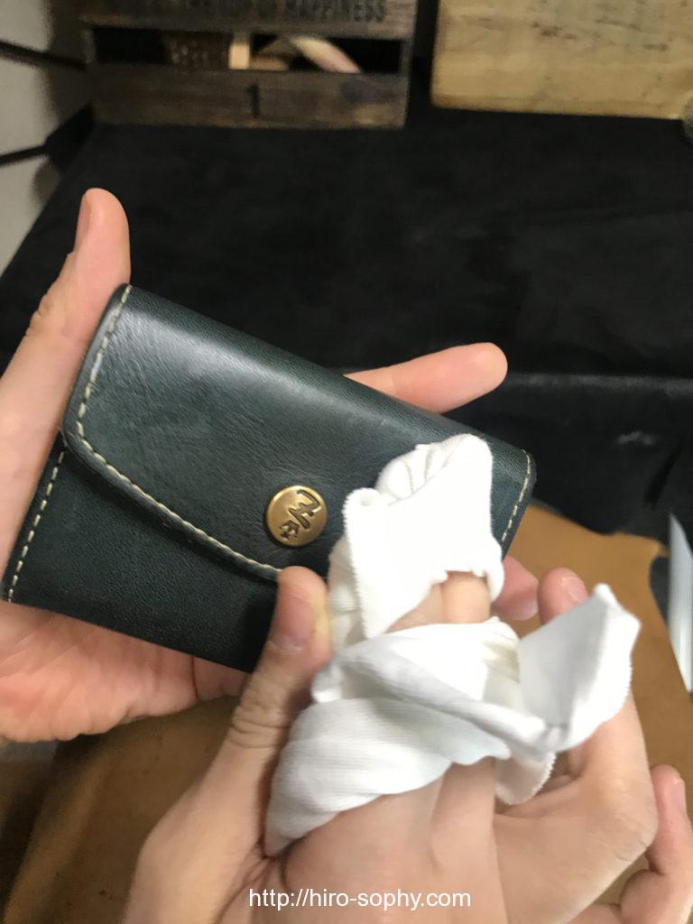 革財布にクリームを塗布する