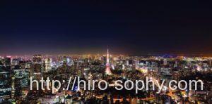 東京2019