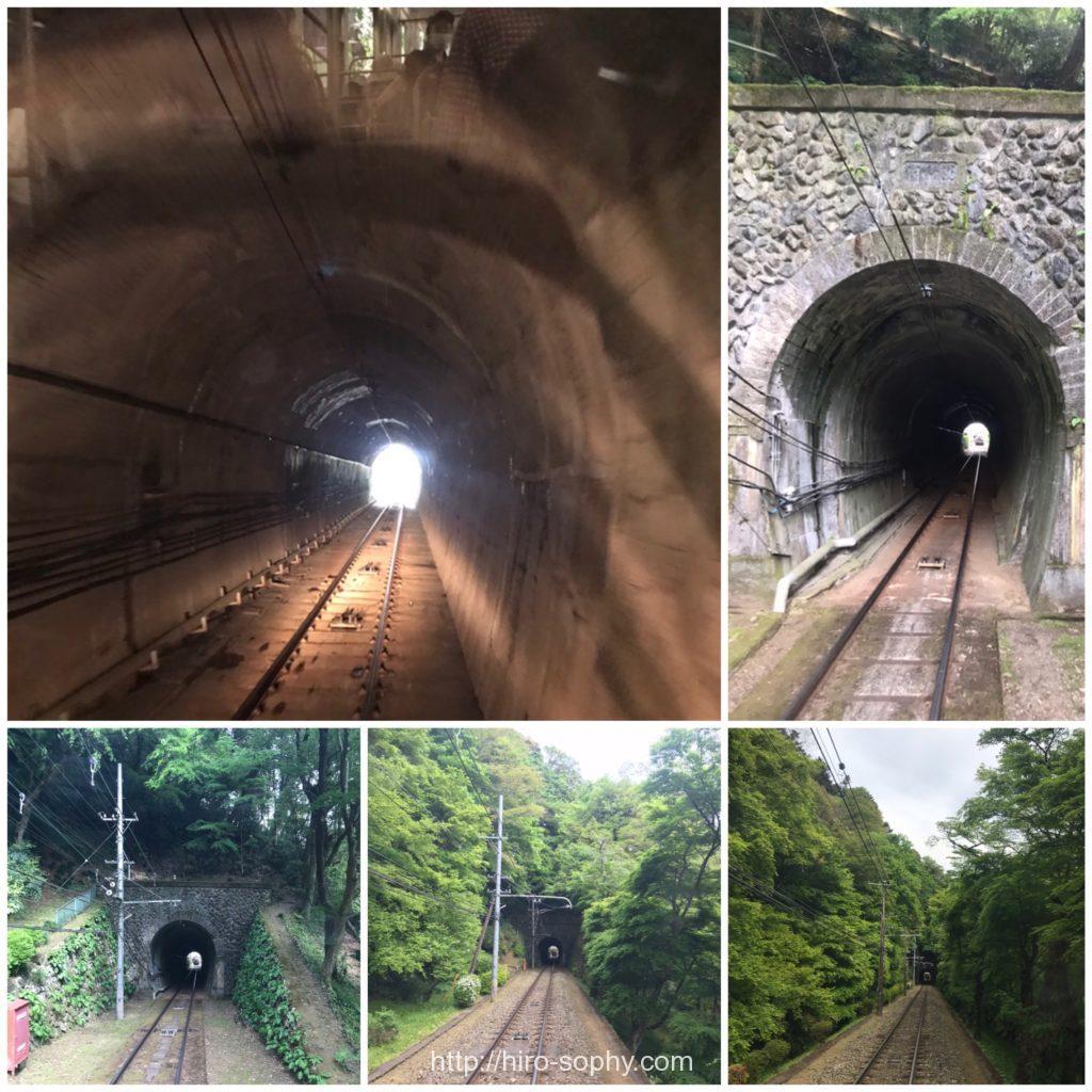高尾山のトンネル