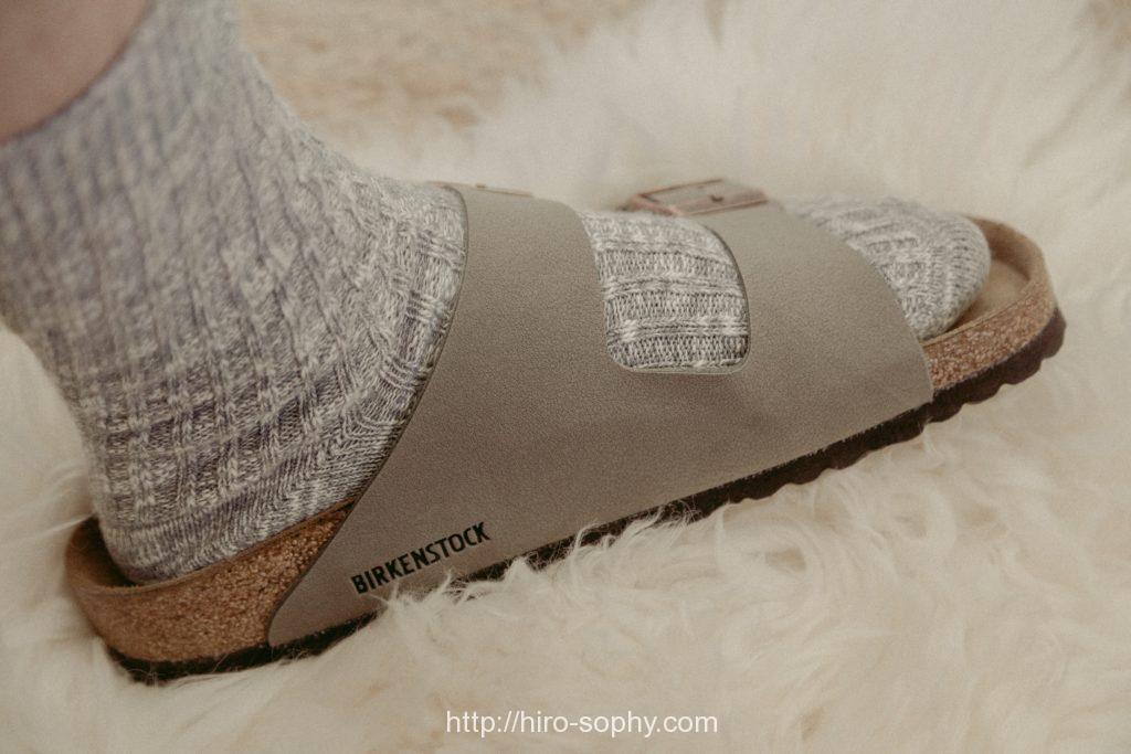 靴下を履いたまま履くBirkenstockのアリゾナ